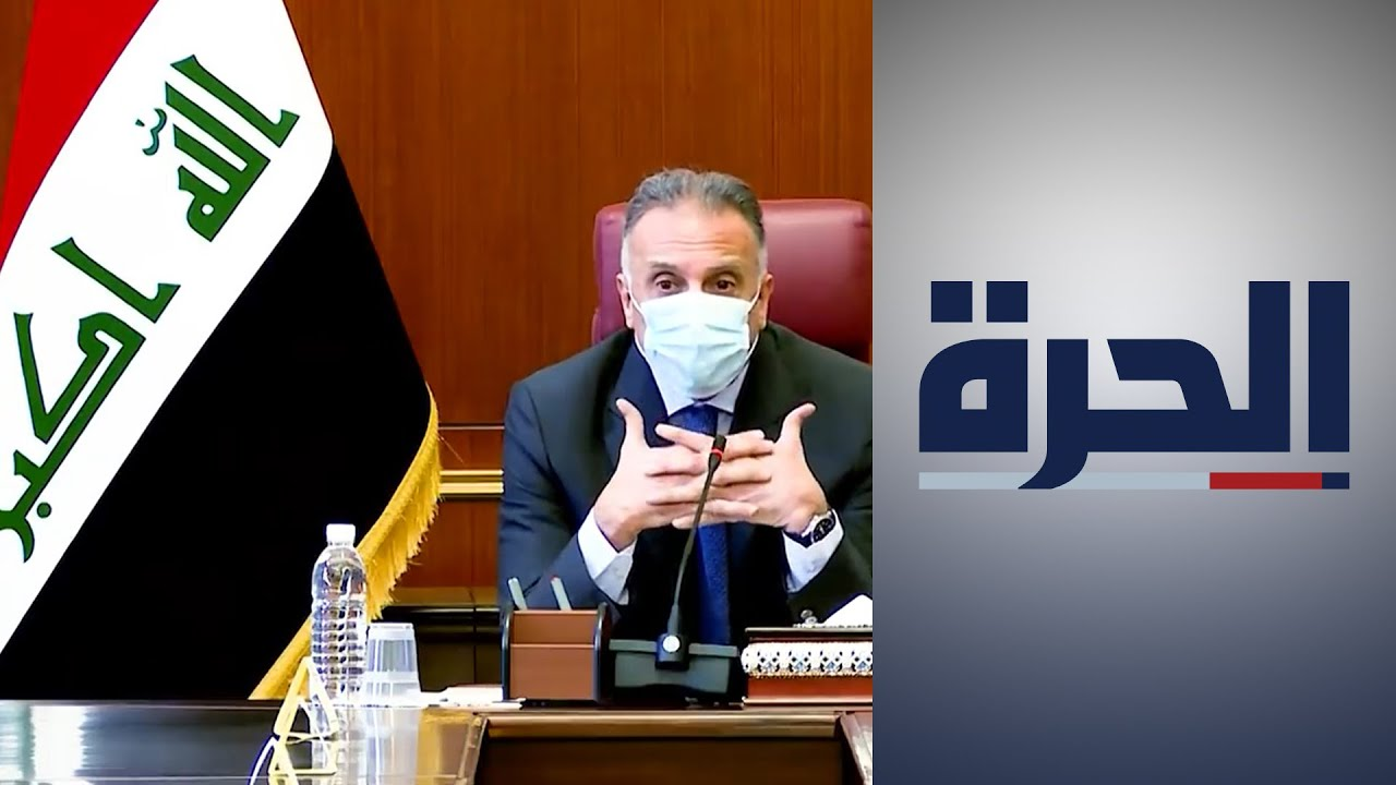 العراق.. مطالبات بعدم تدخل الأحزاب في خطة الإصلاح الاقتصادي  - 22:53-2021 / 8 / 3