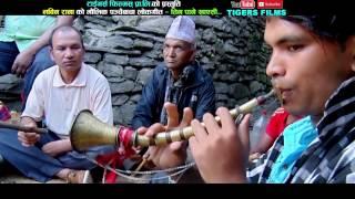 "बाग्लुङे पन्चेबाजा मौलिक गित ""तीनपाने खाएपछि"" (Teen pane khayacee ) song By Nabin Rana"