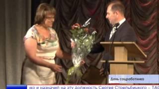Владимир Ружицкий поздравил с профессиональным праздником социальных работников