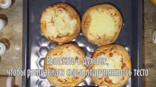 видео Магазин фуршетных блюд — доставка еды от Вкус Жизни