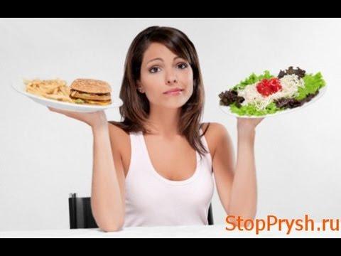 Сбалансированное питание для подростка: Здоровое питание