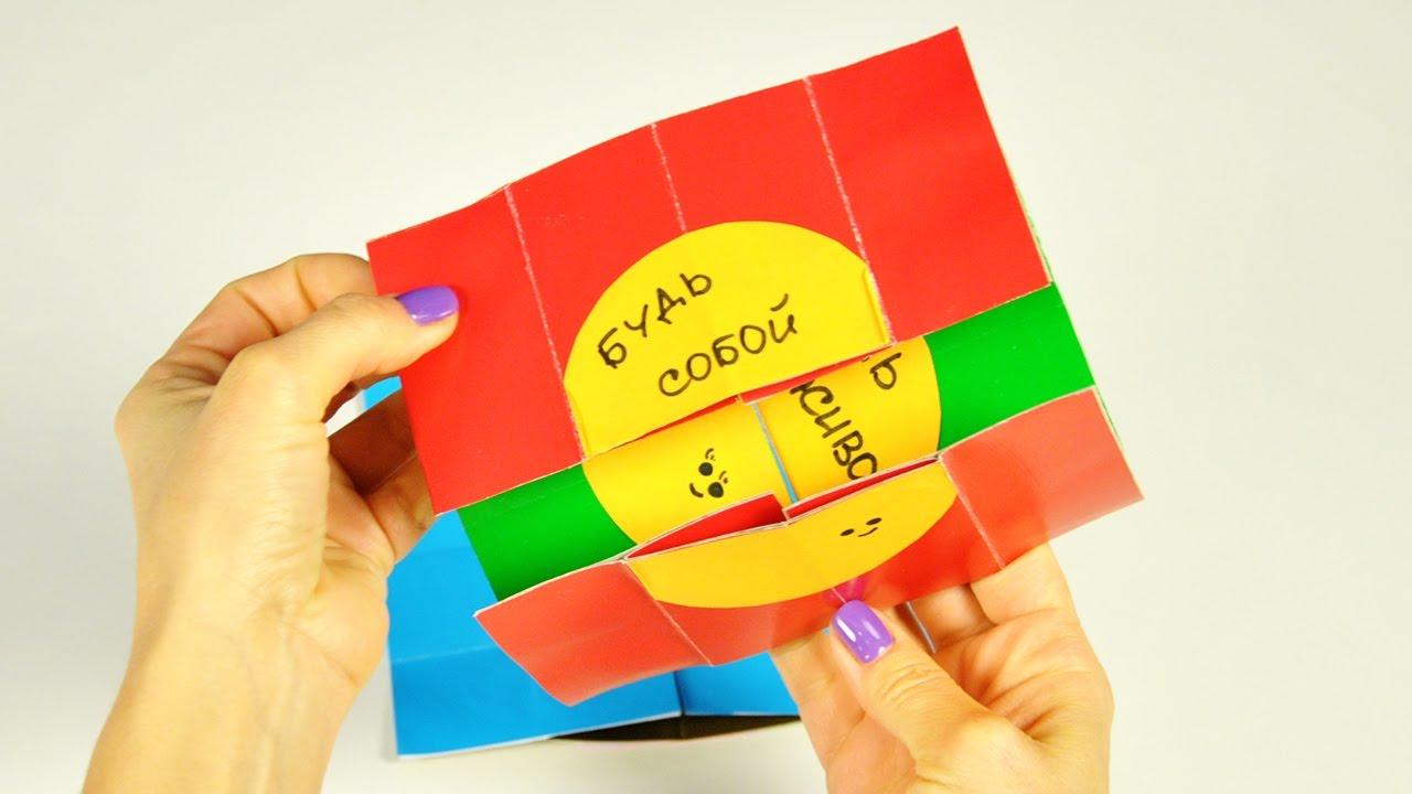Открыток, двигающиеся открытки 3д
