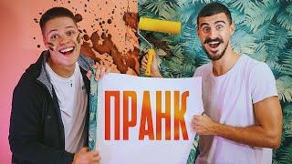 ПРАНК   ПЕРЕКЛЕИЛИ ОБОИ В АРЕНДОВАННОЙ КВАРТИРЕ