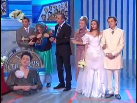 Уральские пельмени 2011   Истерика на свадьбе онлайн