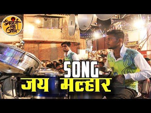 Saptasur Musical Group Thane 2018 Play Jai Malhar Song at Gundavali Cha Ganadhish | Banjo Party 2018
