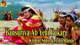 Bansuriya Ab Yehi Pukare | Kumar Sanu & Asha Bhosle | HD Video Song