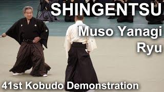 Shingetsu Muso Yanagi Ryu - 41st Kobudo Demonstration 2018