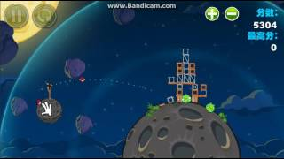 Angry Birds Space Online Gameplay