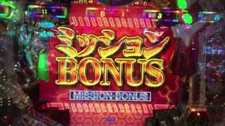 CRヱヴァンゲリヲン〜いま、目覚めの時〜 ミッションBONUS