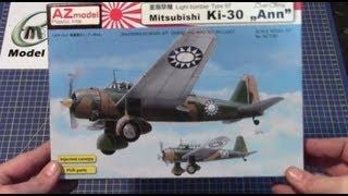 AZ Models 1/72 Mitsubishi Ki-30 Ann over China # 73067 www.eModels.co.uk