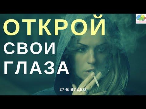 Сигарета: Почему вы никогда не должны курить даже 1 сигарету?