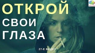 Цигарка: Чому ви ніколи не повинні палити навіть 1 сигарету?