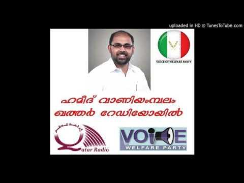Hameed Vaniyambalam in Qatar Radio