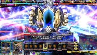 LOV3Reプレイ動画ブラフマオオクニゼウス 1