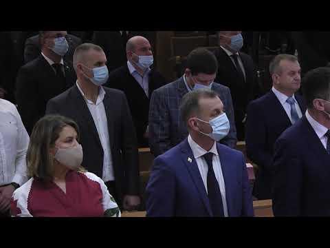 Cесія Івано-Франківської обласної ради. Частина 1 .20-11-2020