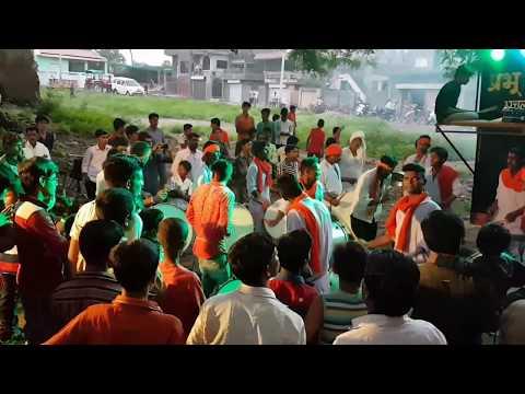 prabhu band achalpur