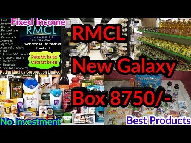 RMCL New Galaxy Box 8750/-, RMCL New Galaxy Plan, RMCL Business Opportunity.