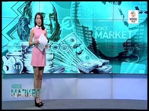 Voice Market (Voice TV) : ทีวีดิจิตอลทำลิขสิทธิ์ซีรีย์เกาหลีพุ่ง 3 เท่า (13 พ.ค. 57)