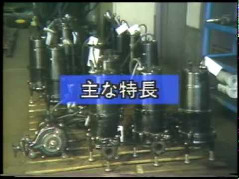 Tsurumi Pump MG Series Grinder Sewage Pump