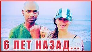 ИНДИЙСКИЙ МАЧО. Как меня добивался мой муж. Замуж в Индию Наташа