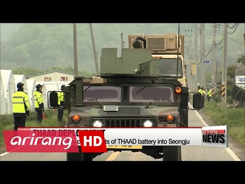 U.S. brings in key components of THAAD battery to S. Korea
