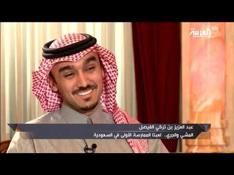 في المرمى   رئيس هيئة الرياضة في السعودية في مقابلة خاصة