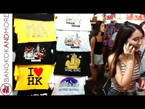 HONG KONG Night Market Temple Street – HONG KONG Street Food And Shopping