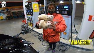 Ο BUSA και η βενζινού!