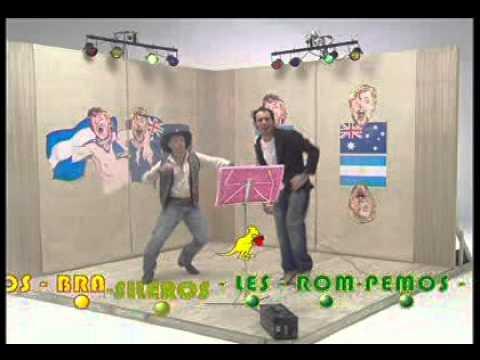 lowe arg karaoke