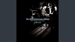 Provided to YouTube by Sony Music Direct (Japan) Inc. Mata Ashita - '99 Mix Version · Motoharu Sano The 20th Anniversary Edition 1980-1999 his words and ...
