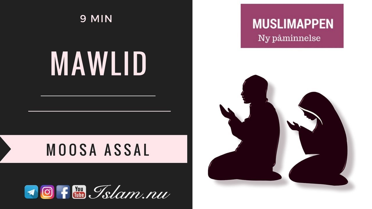 Ska man fira Profetens (sallâ Allâhu alayhi wa sallam) födelsedag? | Muslimappen