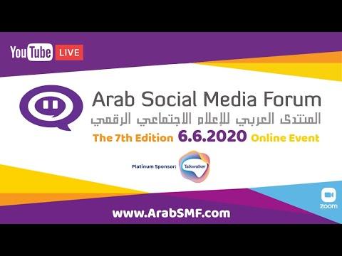 The 7th Arab Social Media Forum (Online Edition)
