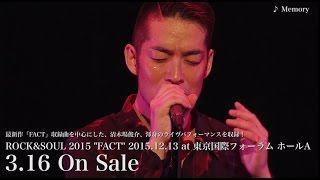 """清木場俊介 - ~珠玉のバラード篇~ 「ROCK&SOUL 2015 """"FACT"""" 2015.12.13 at 東京国際フォーラム」LIVE DVD&Blu-ray thumbnail"""