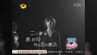 China mencontek lagu Indonesia Pusaka ciptaan Islamil Marzuki