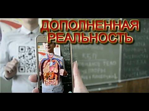 Видео Эффективность деятельности образовательного учреждения презентация