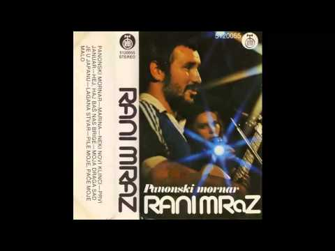 Rani Mraz - Prvi januar - (Audio 1980) HD