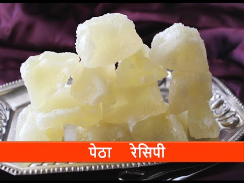 Names of sweets in hindi