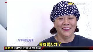 老饕韓國瑜特愛 行程結束指定的眷村水餃