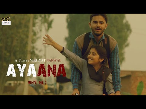 Ayaana | Short Film of the Day
