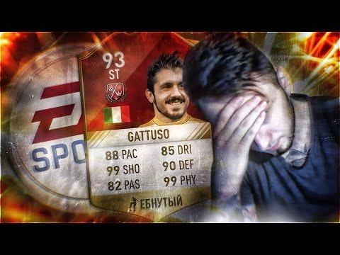 download FIFA 17 - ЕБ*�УТ�Я ИГР�!
