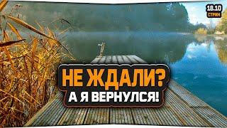 Русская Рыбалка 4 — 2-x часовой челлендж от Holi111