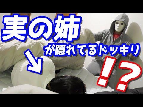 Q.この動画のジャンルは? A.ドキュメンタリー風のヒューマンドラマです。 ラファエルさんのチャンネルはこちら ...