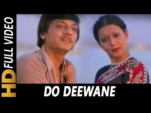 Do Deewane Shehar Mein | Bhupinder Singh, Runa Laila| Gharaonda 1977 Songs | Amol Palekar