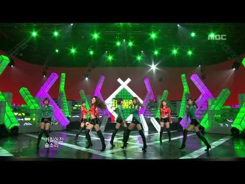 After School - Bang, 애프터 스쿨 - 뱅, Music Core 20100605