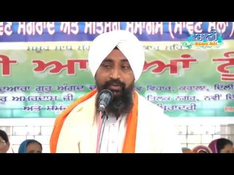 Bhai-Deep-Singh-Ji-At-Karala-On16-July-2018