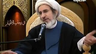 الشيخ حبيب الكاظمي - مزايا الإمام الحسين عليه السلام