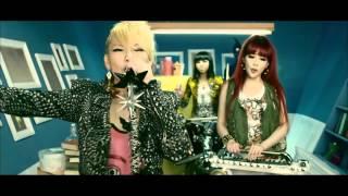 2NE1 - GO AWAY MV Lyrics