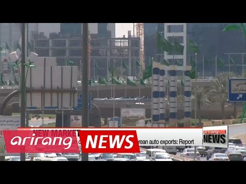 Lifting of driving ban on Saudi women to help Korean auto exports: Report