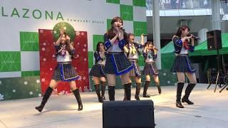 2017年12月24日 ラゾーナ川崎 1部 http://lapompon.com/