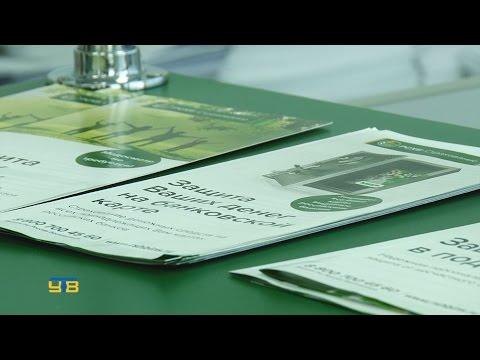 Льготное кредитование аграриев от Россельхозбанка